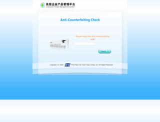 english.t3315.com screenshot