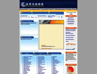 english.wcbn.com.sg screenshot