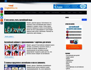 englishfox.ru screenshot