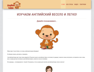 englishlittle.ru screenshot