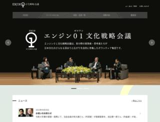 enjin01.org screenshot