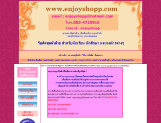 enjoyshopp.com screenshot