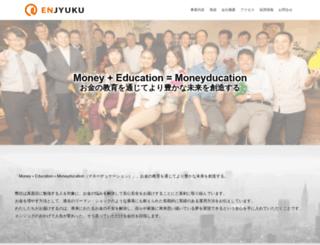 enjyuku-blog.com screenshot