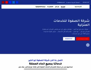 enjz.net screenshot
