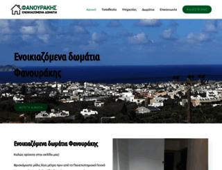 enoikiazomena-fanourakis.com screenshot