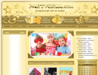 enotcinema.ru screenshot
