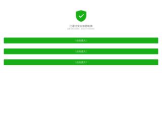 enrich-11.com screenshot
