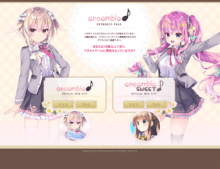 ensemble-game.com screenshot