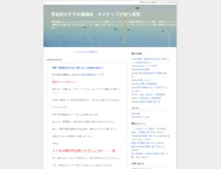 ensenada-realestate.com screenshot