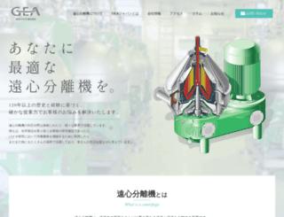 enshinbunriki.com screenshot
