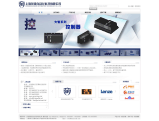 ensuretek.net screenshot