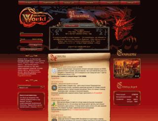 ent.wiw1.ru screenshot