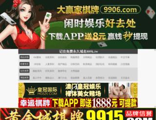enteratenews.com screenshot