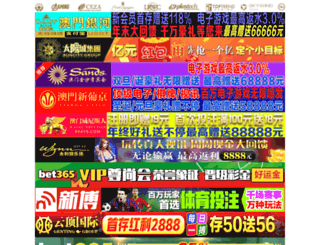 entertainment-today.net screenshot