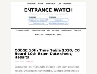 entrancewatch.in screenshot