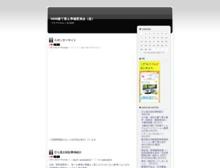 entrapment.jugem.jp screenshot
