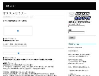 entrepreneur1709.com screenshot