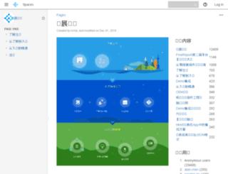 env.finedevelop.com screenshot