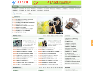 enzw.cn screenshot