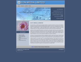 eon.com.hk screenshot