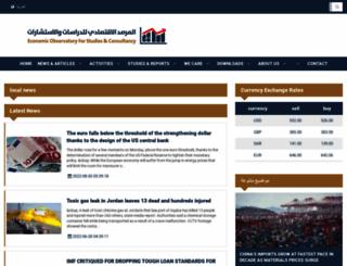 eosc-yemen.org screenshot