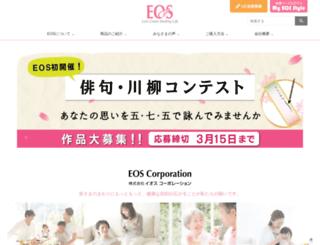 eosjwt.com screenshot