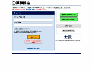eowp.in screenshot