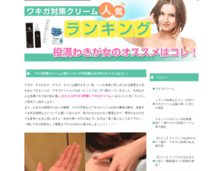 epagini.com screenshot