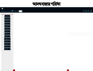 epaper.anandabazar.com screenshot