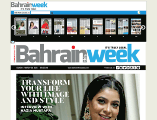 epaper.bahrainthisweek.com screenshot
