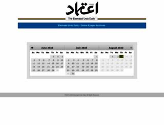 epaper.etemaaddaily.com screenshot
