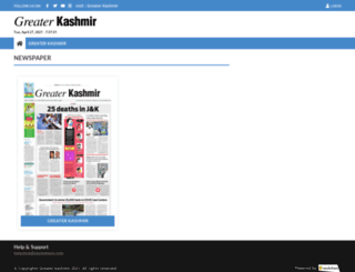 epaper.greaterkashmir.com screenshot