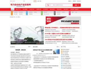 epapi.com screenshot