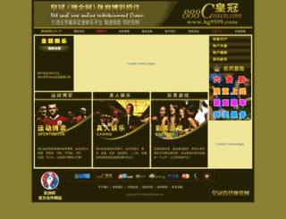 epareja.com screenshot
