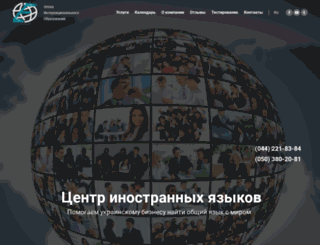 epoch.ua screenshot