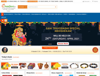 epoojastore.com screenshot