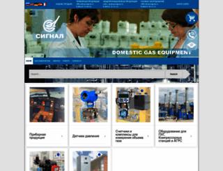 eposignal.ru screenshot