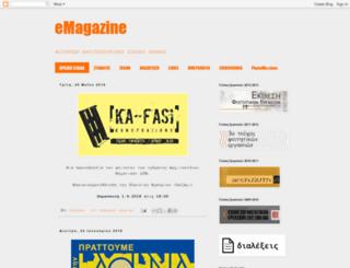 epress-fasx.blogspot.com screenshot