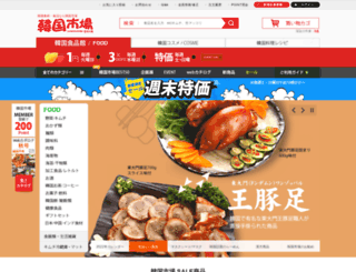 eprice.co.jp screenshot