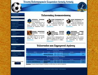 epsda.gr screenshot