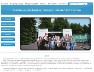 eptmu50.com.ua screenshot