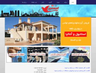 eqamat.org screenshot