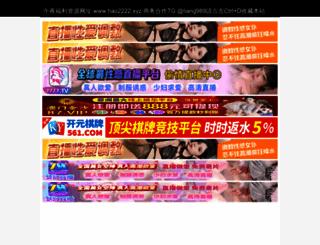 eqdkp-plus.com screenshot