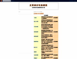 eqilin.blogspot.com screenshot