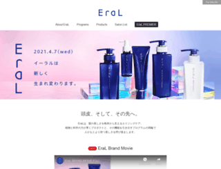 eral.co.jp screenshot