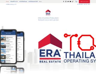 erathai.com screenshot