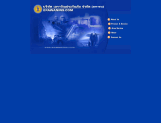 erawanins.com screenshot
