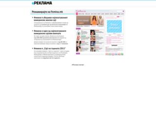ereklama.mk screenshot