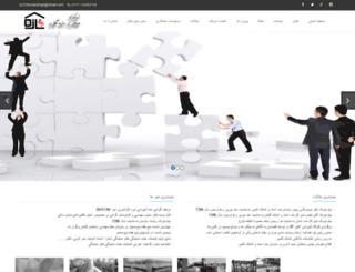 erfansazehgil.ir screenshot