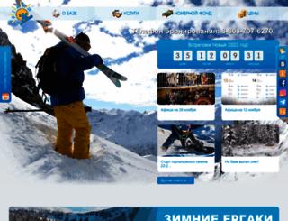 ergaki.com screenshot